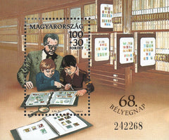 #3508 Hungary - Stamp Day S/S (MNH)