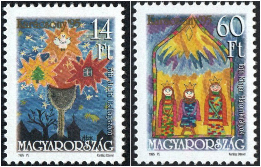 #3512-3513 Hungary - 1995 Christmas, Set of 2 (MNH)