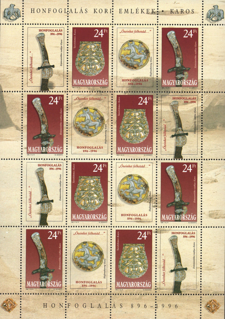 #3516 Hungary - Archeological Finds M/S (MNH)