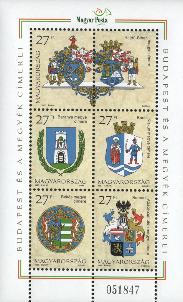 #3562 Hungary - Coat of Arms of Budapest and Counties, Sheet of 5 (MNH)