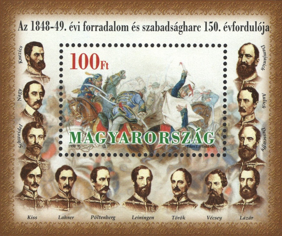 #3643 Hungary - Revolution of 1848-1849, Type of 1998 S/S (MNH)