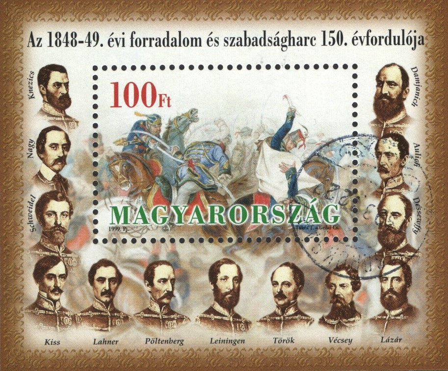 #3643 Hungary - Revolution of 1848-1849, Type of 1998 S/S (Used)
