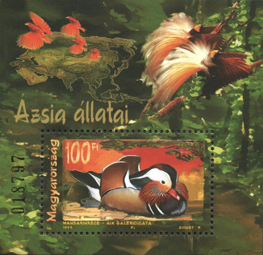 #3662 Hungary - Animals of Asia S/S (MNH)