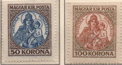 #378-387 Hungary - Madonna and Child (MNH)