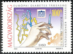 #3813 Hungary - Medical Congresses, Pair (MNH)