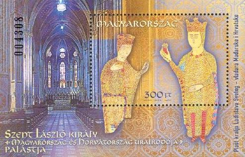 #3854 Hungary - 2003 Robe of St. Ladislaus S/S (MNH)