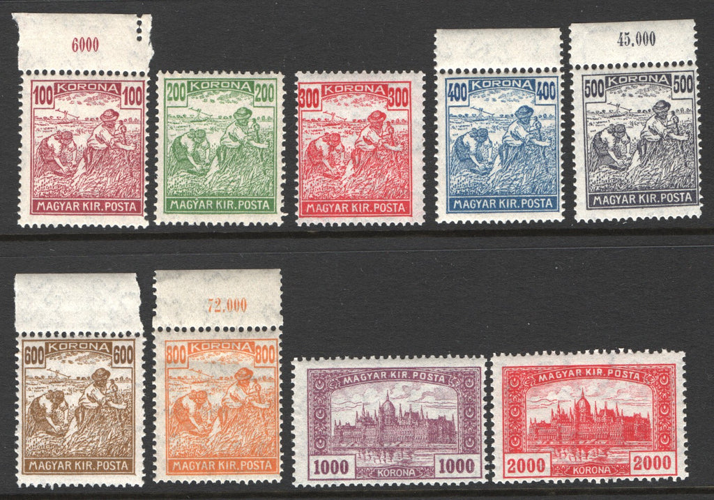 #388-396 Hungary - Harvester and Parliament, Set of 9 (MLH)