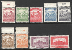 #388-396 Hungary - Harvester and Parliament, Set of 9 (MNH)