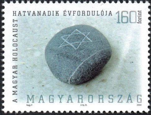 #3885 Hungary - Holocaust, 60th Anniv. (MNH)