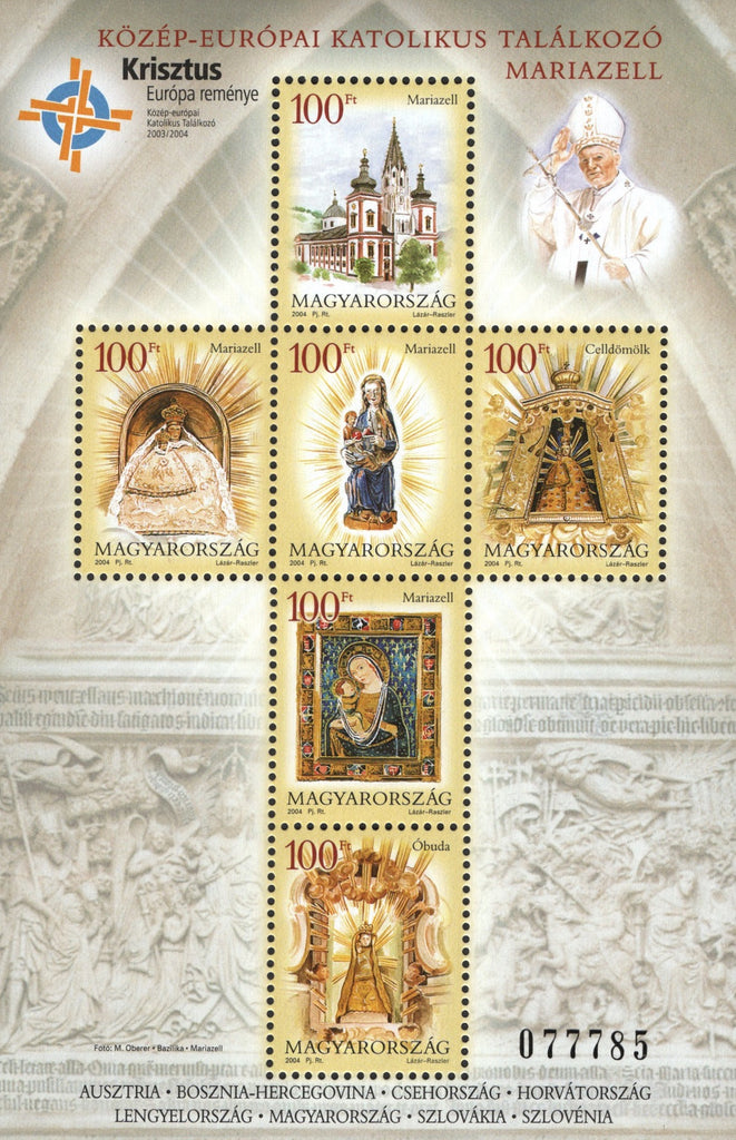 #3901 Hungary - Central European Catholics' Day, Sheet of 6 (MNH)