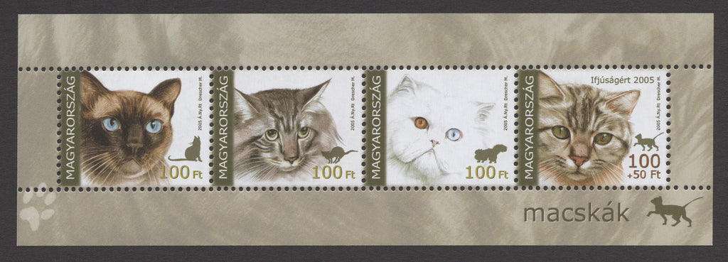 #3920 Hungary - Cats S/S (MNH)