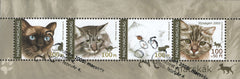 #3920 Hungary - Cats S/S (Used)
