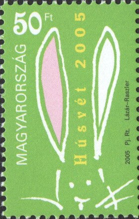 #3921 Hungary - 2005 Easter (MNH)