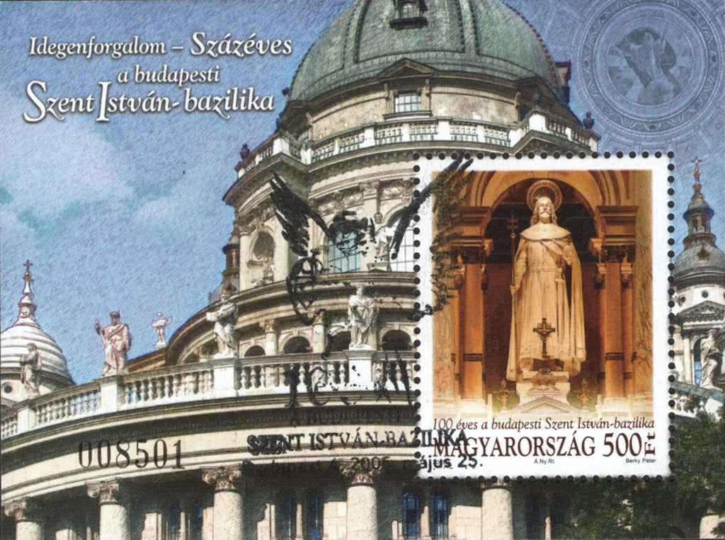 #3941 Hungary - St. Stephen's Basilica S/S (Used)