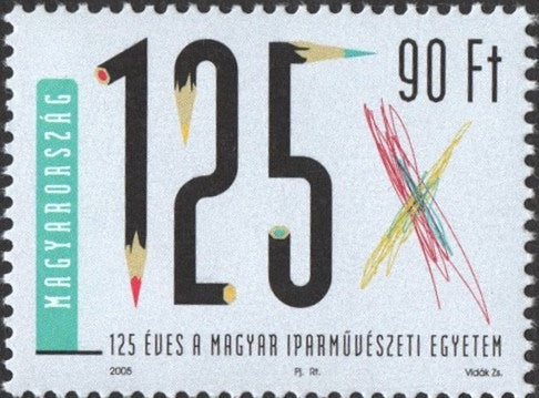 #3954 Hungary - Hungarian University of Craft and Design, 125th Anniv. (MNH)