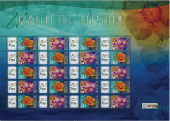 #3980 Hungary - 2006 Roses and Clematis S/S (MNH)