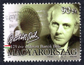 #3989-3990 Hungary - Composers, Set of 2 (MNH)