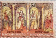 #3993 Hungary - 2006 The Four Virtues, Frescoes From Castle Museum, Esztergom, Pair (MNH)