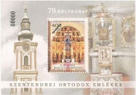 #3994 Hungary - Iconostasis, Szentendre Cathedral S/S (MNH)
