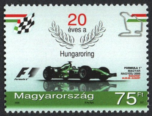 #4001 Hungary - Hungaroring Race Track, 20th Anniv. (MNH)
