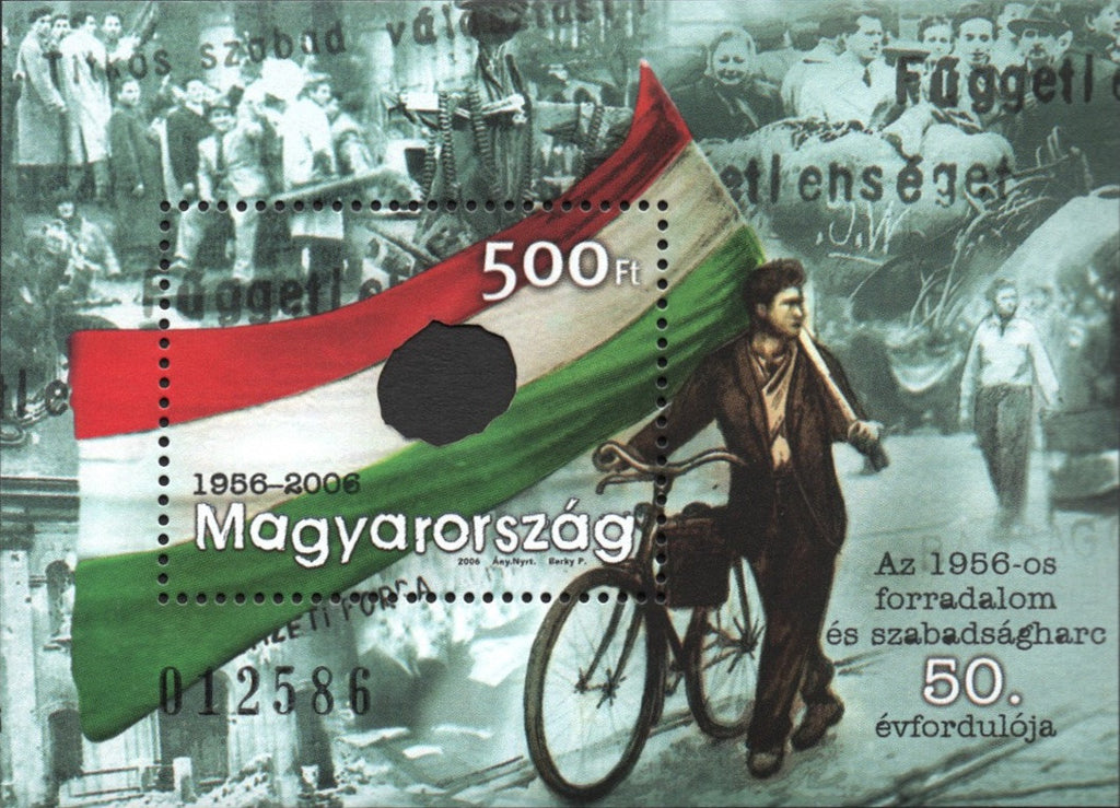 #4005 Hungary - 1956 Revolution, 50th Anniv. S/S (MNH)