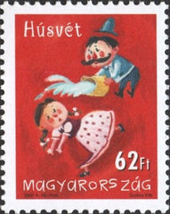 #4010 Hungary - 2007 Easter (MNH)