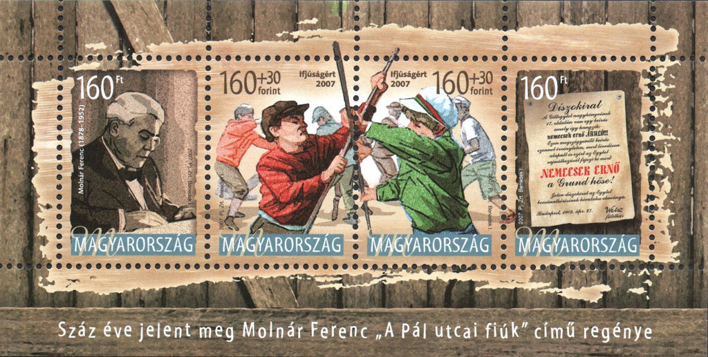 #4019 Hungary - The Boys of Paul Street, By Ferenc Molnár S/S (MNH)