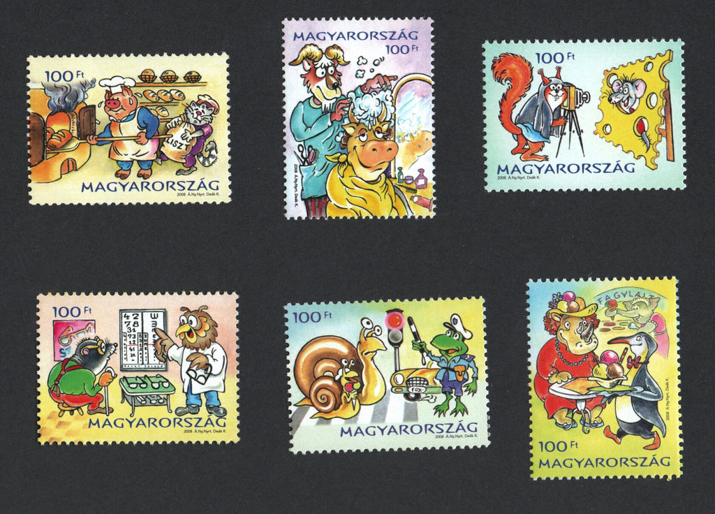 #4076-4081 Hungary - Philavillage, Set of 6 (MNH)