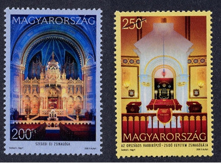 #4094-4095 Hungary - 2008 Synagogues, Set of 2 (MNH)