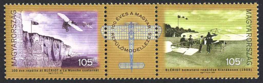 #4107 Hungary - 1909 Flights of Louis Blériot, Cent., Pair (MNH)