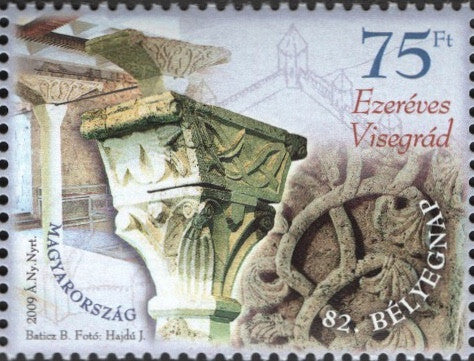 #4129-4130 Hungary - Visegrád, 1000th Anniv., Set of 2 (MNH)
