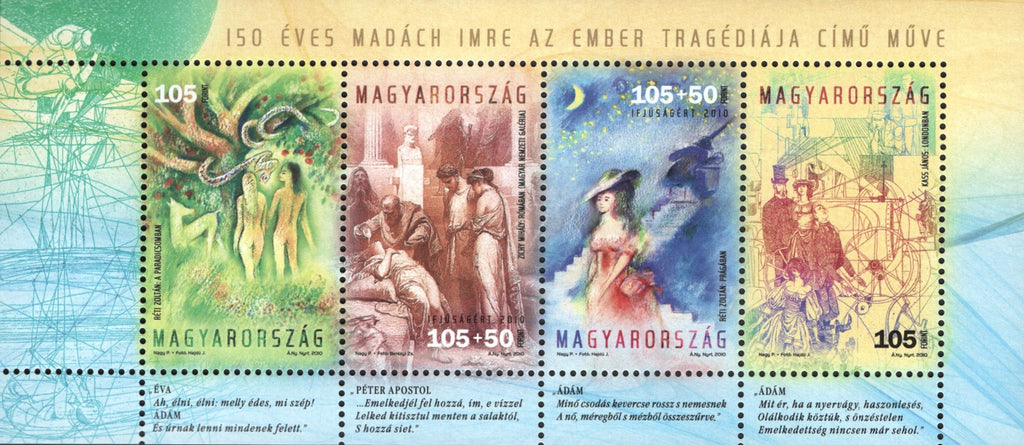 #4159 Hungary - The Tragedy of Man, Play by Imre Madách M/S (MNH)