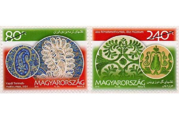 #4178-4179 Hungary - Embroidery, Set of 2 (MNH)