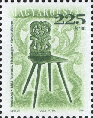 #4184 Hungary - Furniture Type of 1999 (MNH)
