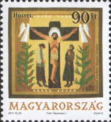 #4185 Hungary - 2011 Easter (MNH)