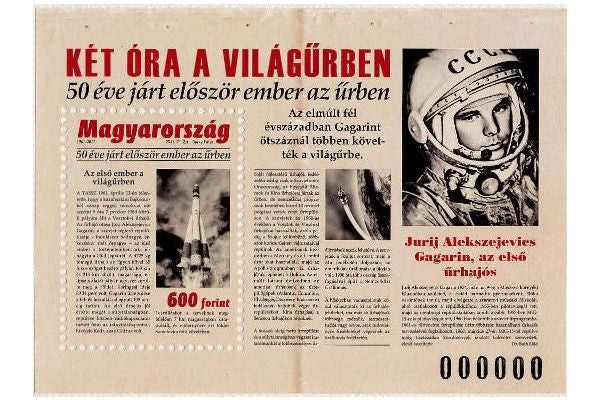 #4196 Hungary - First Manned Space Flight, 50th Anniv. S/S (MNH)