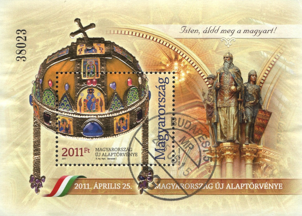 #4197 Hungary - Hungary's New Fundamental Law S/S (Used)