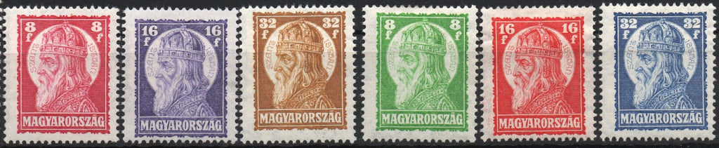 #422-427 Hungary - St. Stephen, Set of 6 (MLH)