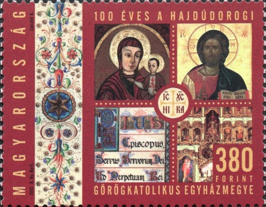 #4223 Hungary - Greek Orthodox Diocese of Hajdudorog, Cent. (MNH)