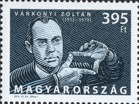 #4229-4230 Hungary - Performing Artists, Set of 2 (MNH)