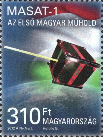 #4231 Hungary - Launch of Masat-1, First Hungarian Satellite (MNH)