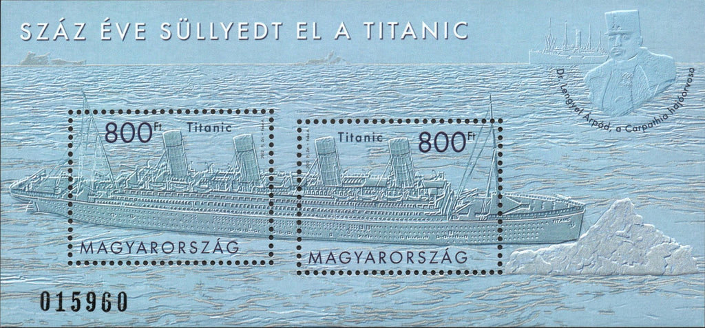 #4232 Hungary - Sinking of the Titanic, Cent. S/S (MNH)