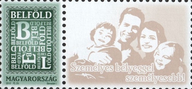 #4242 Hungary - 2012 Belföld, Your Own Message IV, Single (MNH)