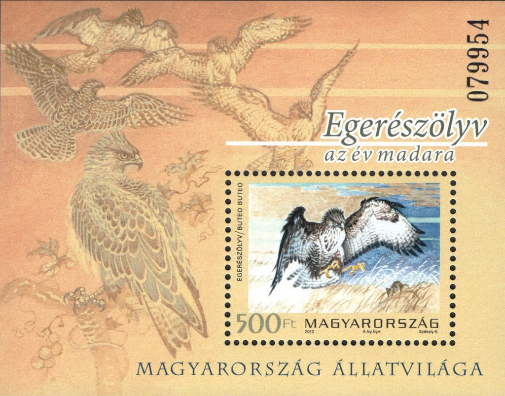 #4246 Hungary - Protected Birds Type of 2012 S/S (MNH)