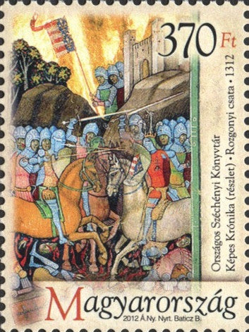 #4247 Hungary - Battle of Rozgony, 700th Anniv. (MNH)