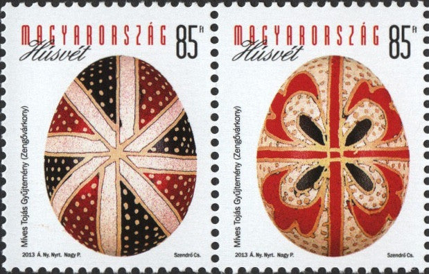#4265 Hungary - 2013 Easter, Pair (MNH)