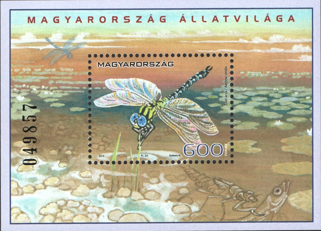 #4331 Hungary - Insects S/S (MNH)