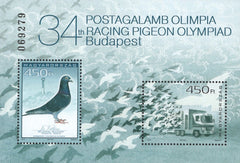 #4340 Hungary - 34th Racing Pigeon Olympiad S/S (MNH)