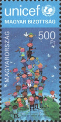 #4341 Hungary - UNICEF in Hungary, 40th Anniversary (MNH)