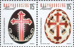 #4344 Hungary - 2015 Easter, Pair (MNH)